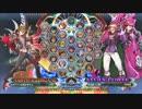 【五井チャリ】0604BBCF 五井vs八王子10on10対抗戦エキシビジョン part1