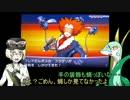 【刀剣乱舞偽実況】遠征「ポケモンの記憶」part33【源氏兄弟】 thumbnail