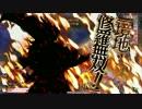 【CR24】さぬきびつ57 (^卑^)<MP溢れる
