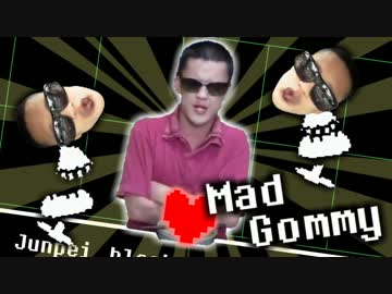 Gommy!