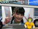【ジェットセットラジオ】まりんかくわちゃんのコタツあそび第14回(前編)