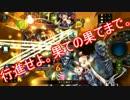 EACHTAR OF SHADOWVERSE【Shadowverse/シャドウバース】