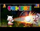けものフレンズ格闘ゲーム「けもフレふぁいと!」テスト対戦動画3