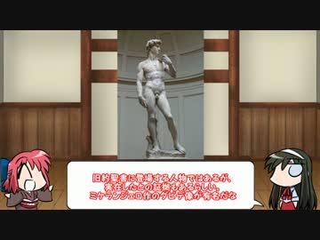 【FGO】Fate/ぐだぐだサーヴァントオーダーその24