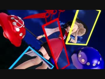 【第9回東方ニコ童祭】正体不明の「ゴーストルール」【東方MMD】