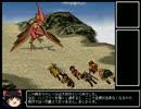ゆっくり幻想水滸伝Ⅱ~アイテムコンプリートの旅Part2~