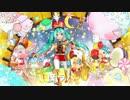 【初音ミク】ナイトパレード