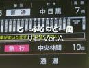 【東武てつどー】「ようこそジャパリパークへ」を発メロ風にしたのだ!