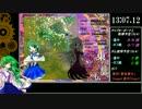 【RTA】東方紺珠伝 Lunatic 早苗 23分48秒
