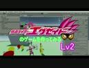 仮面ライダーエグゼイドのゲームを作ってみる Lv2
