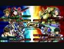 EXVSMBON ウイングガンダムゼロ(EW版) 動画29