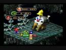 マリオのRPGはここから始まった!スーパーマリオRPG実況part22