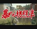 第49位:【PUBG】ドン勝ショートショート【VOICEROID実況】 thumbnail