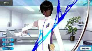 Fate/Grand Order アルジュナ マイルーム&霊基再臨等ボイス集