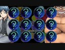 【ポケモンSM】アグノム厨 vs かばやき氏【Selected_Types_Servant_Cup_決勝戦】