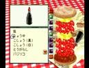 【バーガーバーガー】◆30代 はじめてのバーガーチェーン経営◆part13