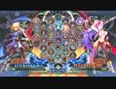 【五井チャリ】0604BBCF まち(MA) VS 八王子勢