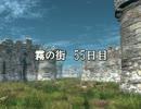 【SW2.0】紅美鈴のひとりあそびin霧の街17