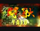 第56位:【ダークソウル】野獣騎士の侵入 thumbnail