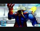 Fate/Grand Order トーマス・エジソン マイルーム&霊基再臨等ボイス集 thumbnail