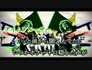 【ニコカラ】Re:LO-SER【on vocal】