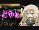 【TitanFall2】イアトーーーーン!!第7回【CeVIO実況】
