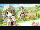第48位:【きららの人気アニメが奇跡のゲーム化】『きららファンタジア』PV第1弾 thumbnail