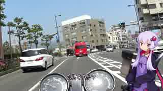 年上のバイクとツーリング GW編Part 2【結月ゆかり車載】
