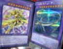 【遊戯王】大☆喝☆采デュエルPart.793【D-HERO】vs【召喚獣】