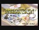 【実況】アローラ地方で幽霊達と親睦を深める旅part79(クリア後26)(終)