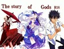 【MUGENストーリー】The story of Gods 5話 「夢の中で」