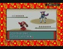 【ポケットモンスター ルビー】 プレイ動画 Part29