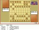 気になる棋譜を見ようその1056(羽生三冠 対 小林九段)