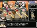 おねショタ剣戟ACTパレードバスター_ハードモードRTA_49分31秒_Part1/2