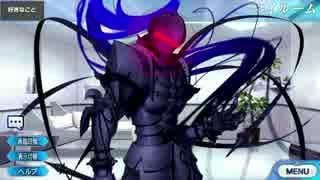 Fate/Grand Order ランスロット マイルーム&霊基再臨等ボイス集