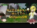 【Minecraft】ヤンチャなゆかりとゆっくりのOreSpawn攻略 part6