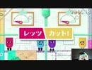 【みずくみほいさっさ】スニッパーズ4人モード個別RTA【39.36秒】