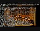 朗読「某音楽大の入試」
