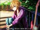 【作業用】オレのお気に入りボカロ・UTAU曲【その113】