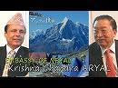 【アジアから世界へ #11】今、ネパールが求める日本の力〜with Charge d'Affairs, ...