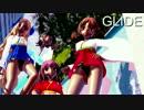 【艦これMMD】神風型でGLIDE 黒ギャルローアングルVer. 歌詞つき