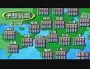 【MUGEN】普通目指してランダムタッグサバイバル01