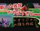 とび森で「牧場物語」を再現する!Part9【とびだせどうぶつの森amiibo+】
