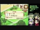 【刀剣乱舞】ほんわか?と小さな王国で花畑当番(12)【偽実況】