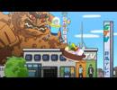 戦隊ヒーロー スキヤキフォース ―ぐんまの平和を願うシーズン― 第24話「群馬に平和を!スキヤキフォース!」