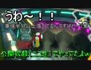 マリオカート8DX 幸流のレート上げの旅 Part27