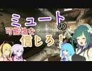 【RainbowSix Siege】私は『生きて』東北に帰る。part44【VOICEROID+実況】