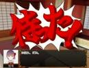【SW2.0仮想卓】饅頭GMのソードワールド【悪夢逃避編session0-2】
