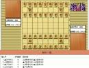 気になる棋譜を見ようその1057(藤井四段 対 増田四段)
