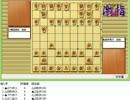 気になる棋譜を見ようその1057(技巧2評価)
